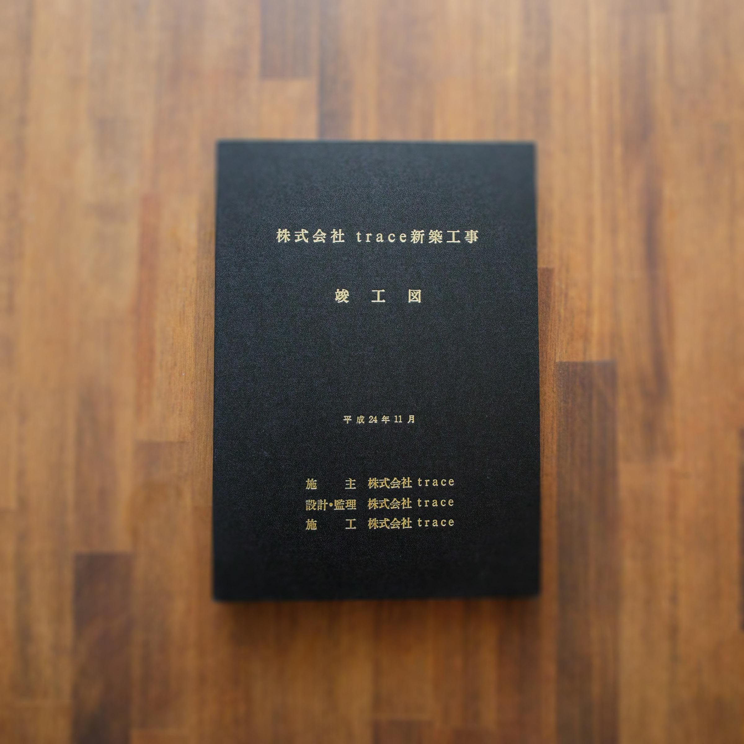 BOOK・BINDING